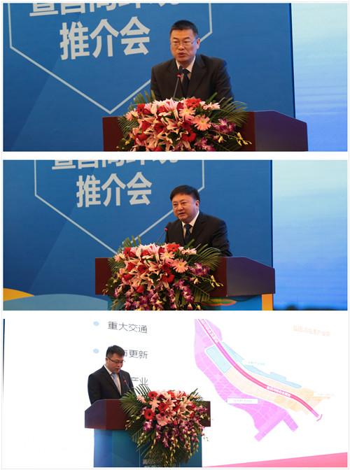 高交会 盐田区高新技术产品发布暨营商环境推介会成功举行,海格物流签约恒益大通