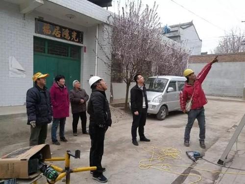 """铁腕治霾""""延长雷竞技手机官网""""在行动:""""气化陕西""""助力蓝天保卫战"""