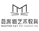 重庆音乐培训-重庆艺优乐想文化传播有限公司