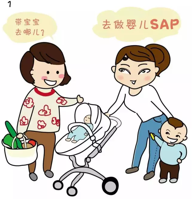 宝宝也想学妈妈做SPA啦!