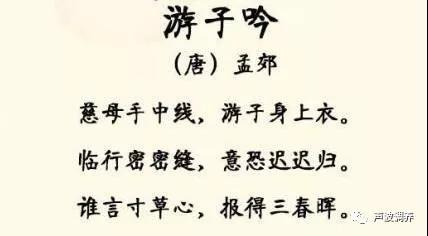 """传承中华孝道的""""母亲节"""""""