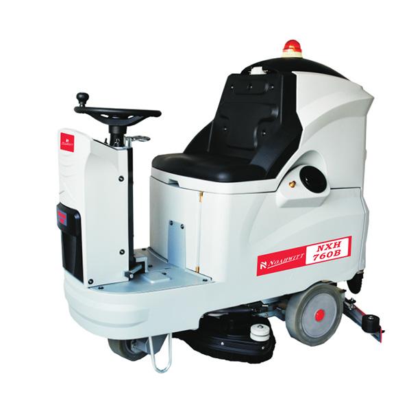 NXH系列驾驶式洗地机
