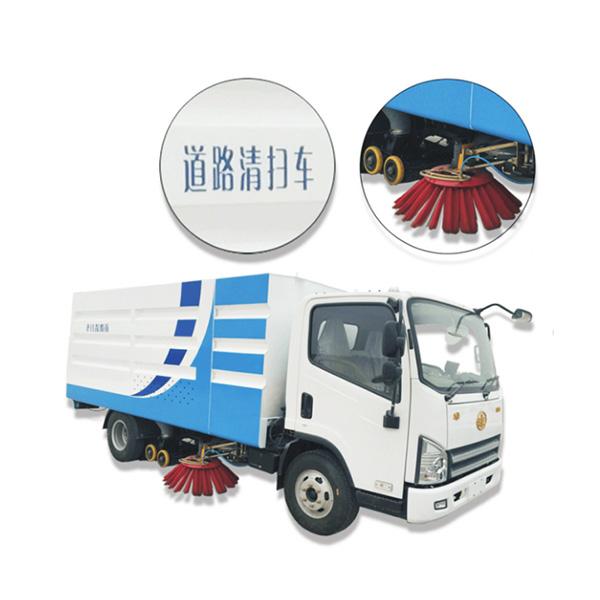 NJH-3580燃油扫路车