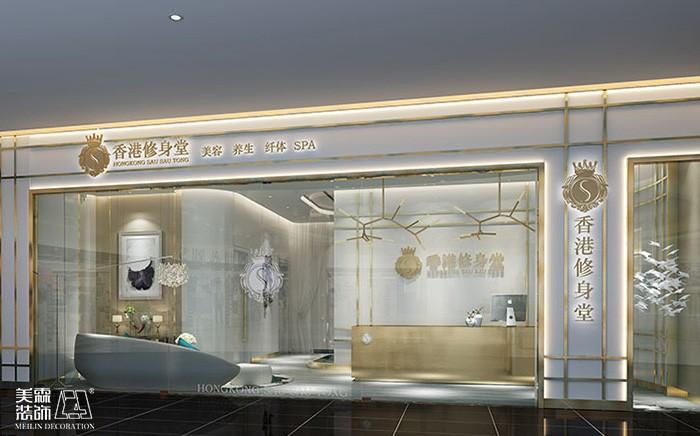 香港修身堂-会所设计