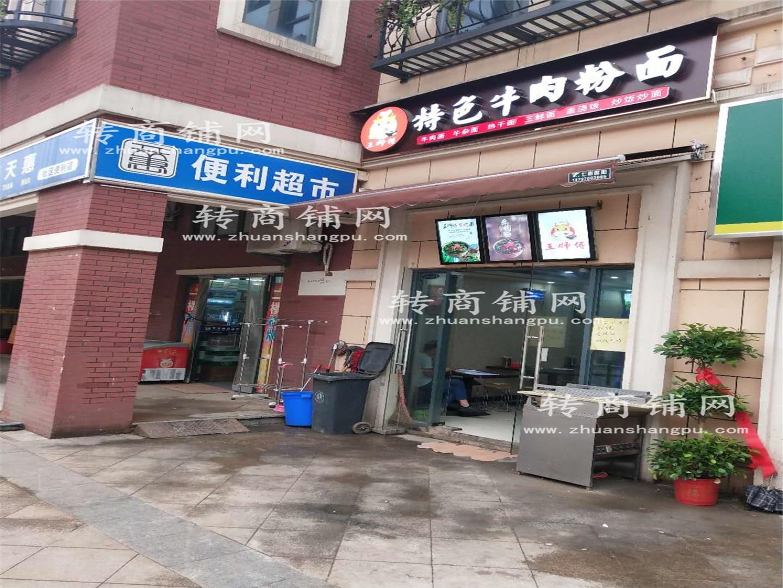 江夏40平餐饮店优转
