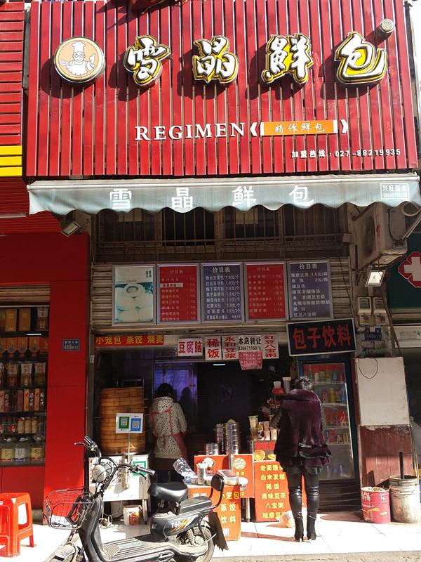 汉阳 杨泗庙 50平包子店转让 可空转