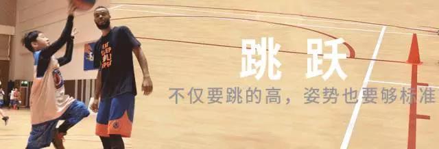 BALL OUT封闭篮球特训营