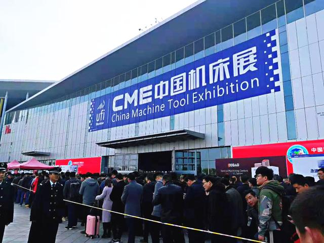 2019CME中国机床展的创新、突破与蜕变