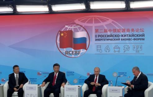 中国燃气受邀亮相中俄能源商务论坛