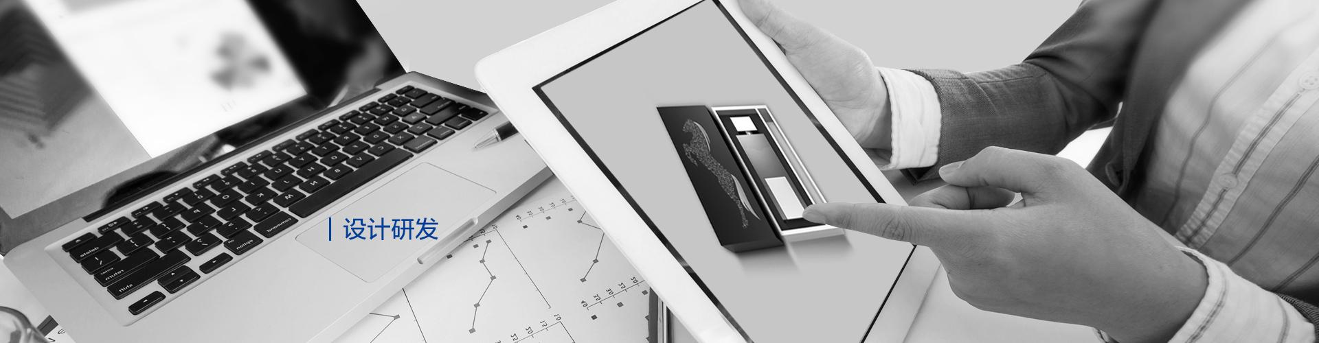 IT电子产品包装盒
