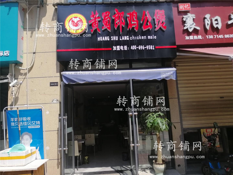 汉阳小区大门口盈利旺铺空转