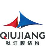 张拉膜结构,上海牛牛娱乐棋牌平台膜结构工程有限公司