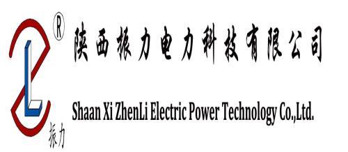 西安祥源振力電氣有限公司