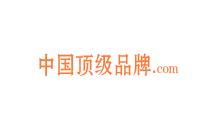 广州亚克力制品,广州乐顿塑料制品有限公司