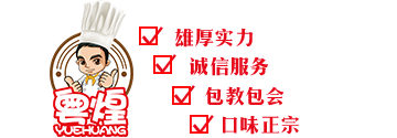 粤式烤鸭技术培训-广州粤煌餐饮培训有限公司