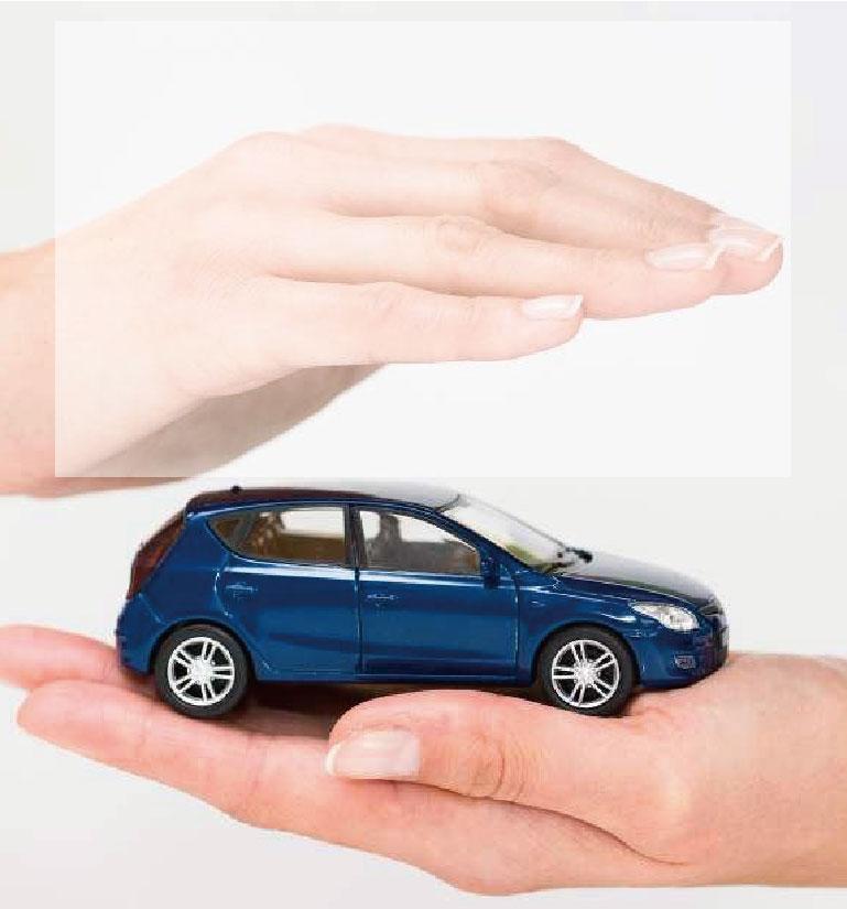 (已结束)2018第四届中国汽车保险发展论坛