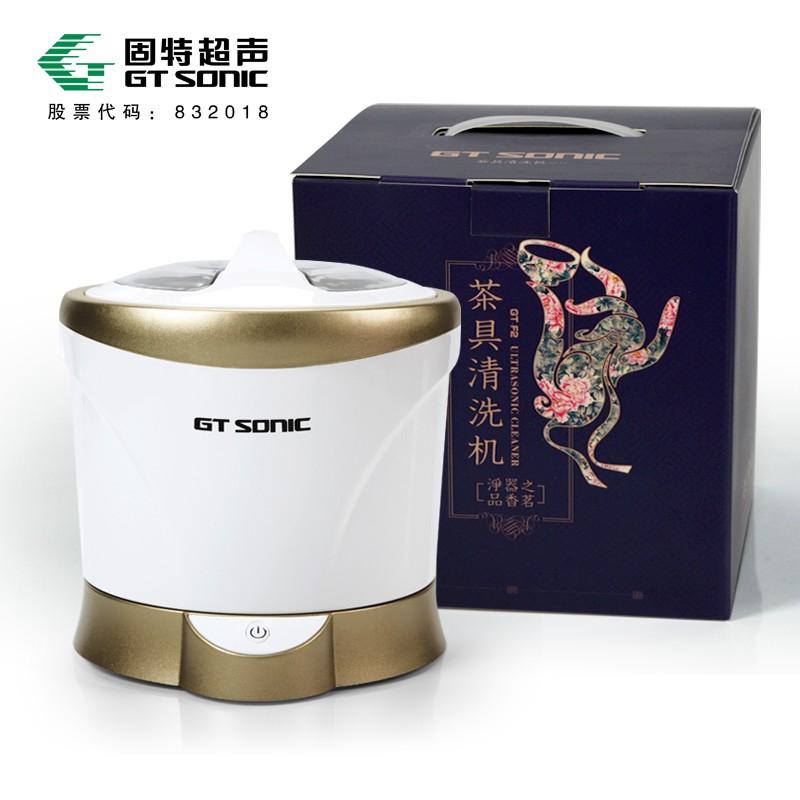 GT-F2 超声波茶具清洗机
