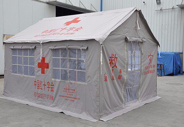 红十字会12㎡齐乐国际手机网址齐乐娱乐app