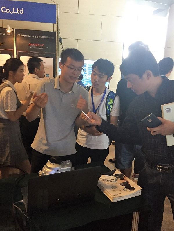 ISPRS地球空间周·中观让世界为中国科技驻目