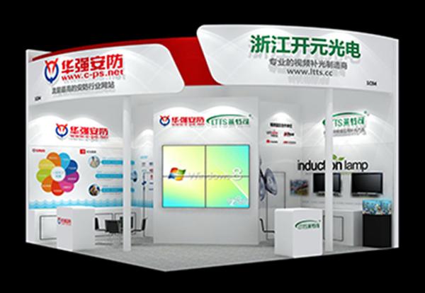 浙江万博足彩app光电亮相2015第十五届CPSE安博会