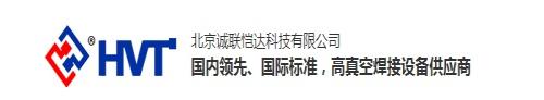 北京诚联恺达科技有限公司