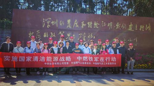 中国燃气公益基金会有限公司志愿者服务队举行第二次培训:在爱中行走 把爱传递