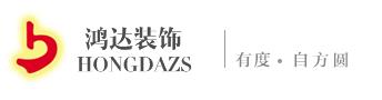 深圳酒店装修,深圳市鸿达装饰有限公司