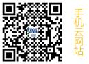 澳门葡京手机版app