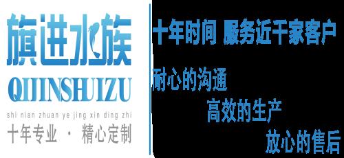 海鲜缸定做 ,广州市花都区久源包装容器厂