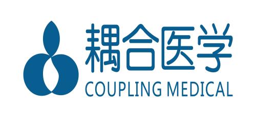 武漢耦合醫學科技有限責任公司