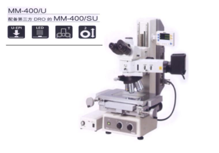 工具显微镜U/MM400U/MM-400SU/MM800U/MM-800SU