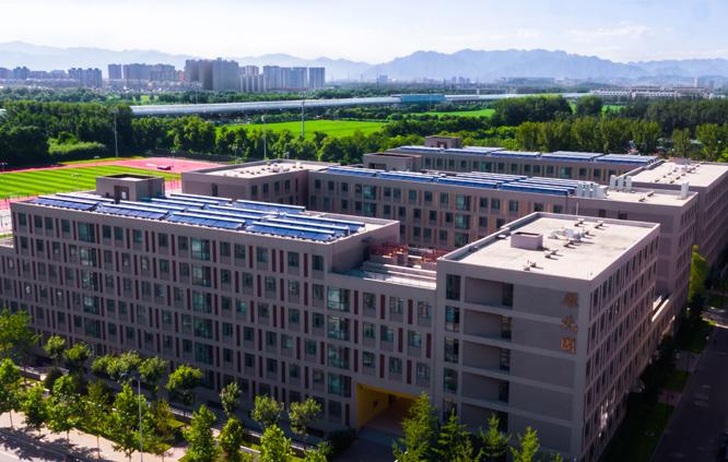 北京邮电大学新校区无动力集中太阳能热水系统