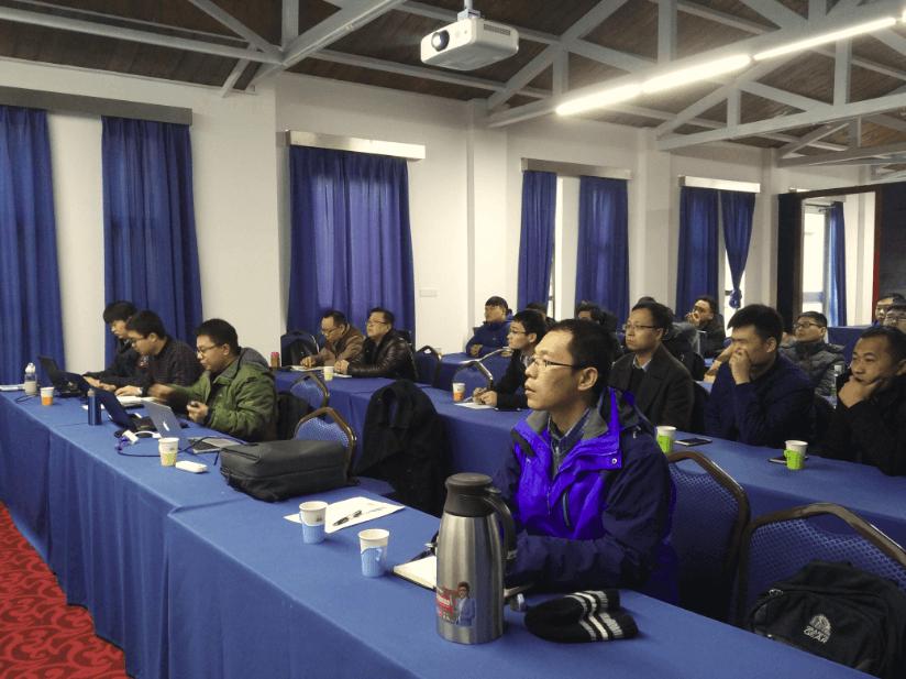 2017年实施服务年终总结会议