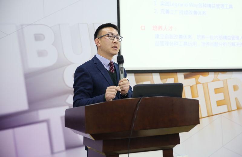 【咨询动态】江苏某外资低压电器公司精益项目启动大会