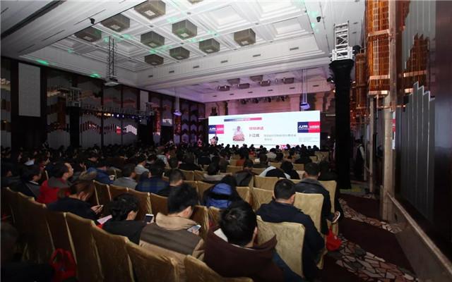 卓越盛典,再获殊荣——达梦荣获2017湖北省优秀软件企业奖