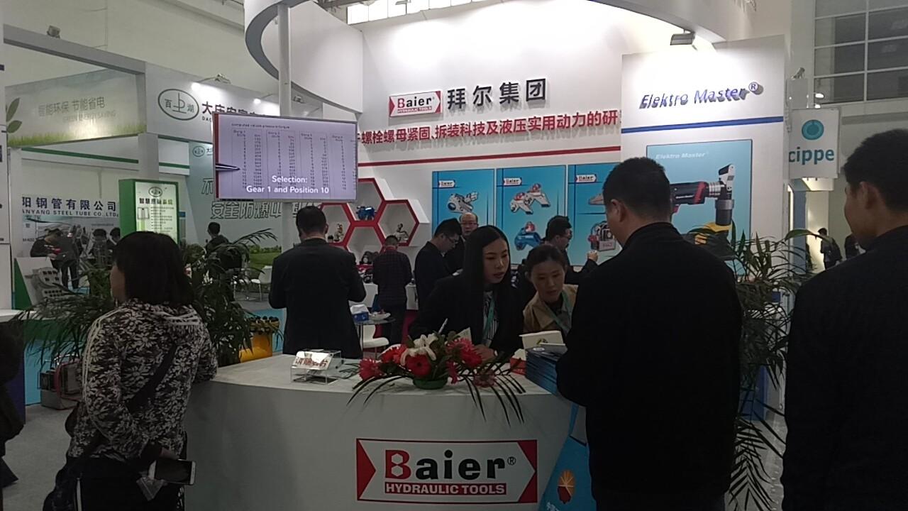 拜尔液压动力(武汉)股份有限公司参加第十八届中国国际石油石化装备技术展览会圆满结束