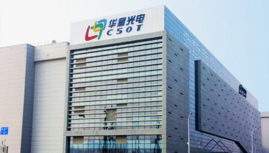 工业智能用电管理系统应用于华星光电技术有限公司
