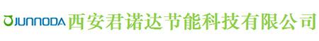 泳池恒温-西安君诺达节能科技有限公司