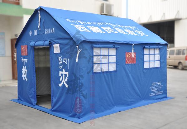 西藏民政齐乐国际手机网址专用12㎡棉齐乐娱乐app