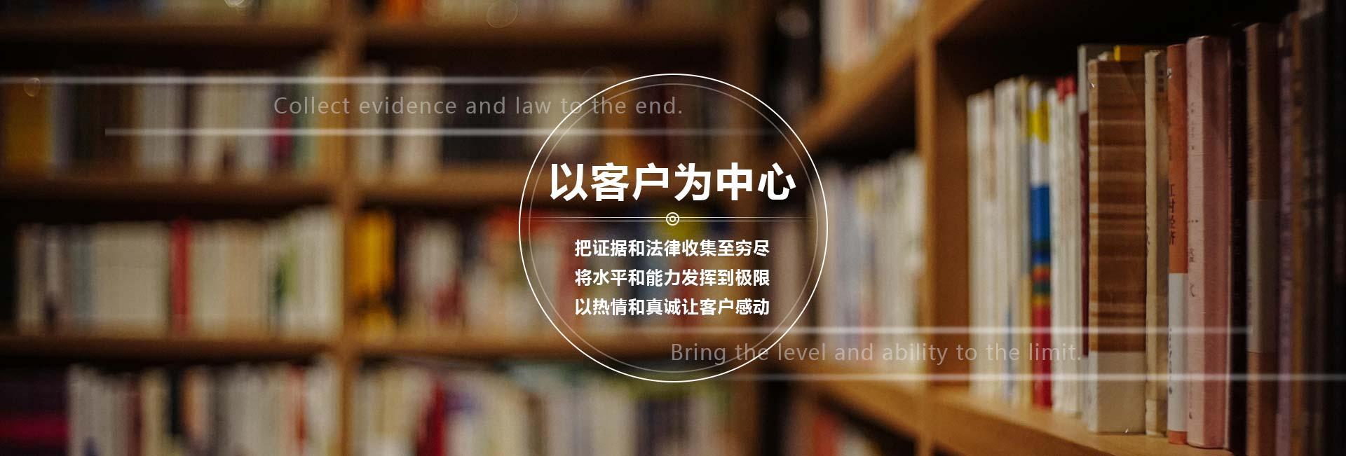 河北法律咨询服务