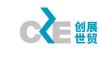 深圳市创展世贸国际展览有限公司