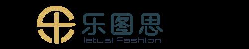 广州广告衫-广州乐图思服饰有限公司