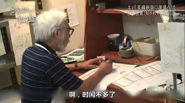 宫崎骏,那个第一次为自己的电影流泪,送给倾尽全力生活的人
