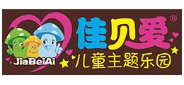 蹦床乐园厂家,湖北龙人游乐设备有限公司
