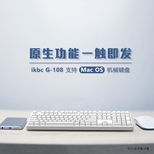 G-108