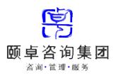 广州市美高梅平台网站企业管理咨询有限公司