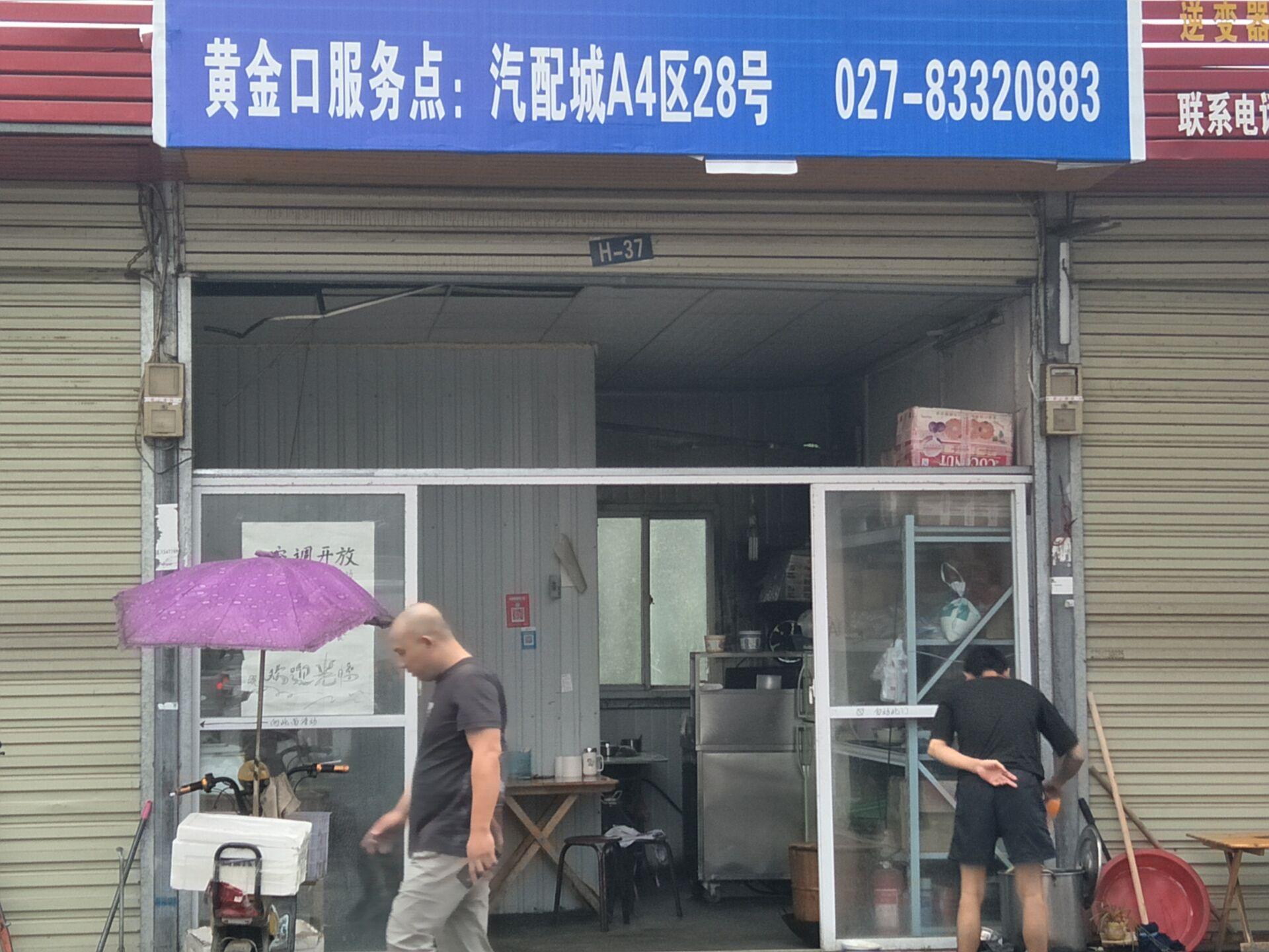 汉阳餐饮门面/无转让费