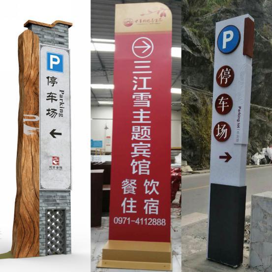 旅游空间标识分类大盘点—公共环境标识居然有这么多呈现形式