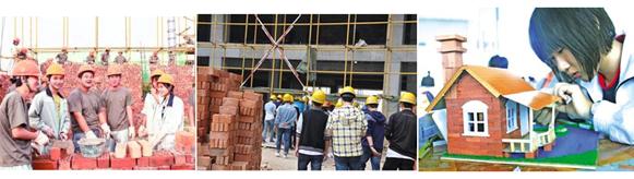 建筑工程+工程造价与施工