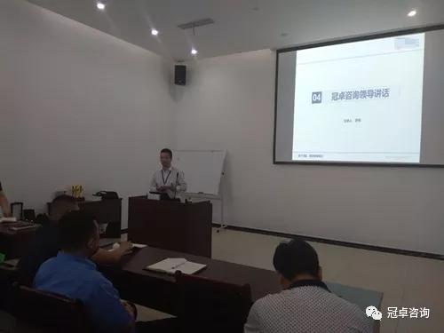 四川某汽车精密零部件企业精益项目结案总结大会